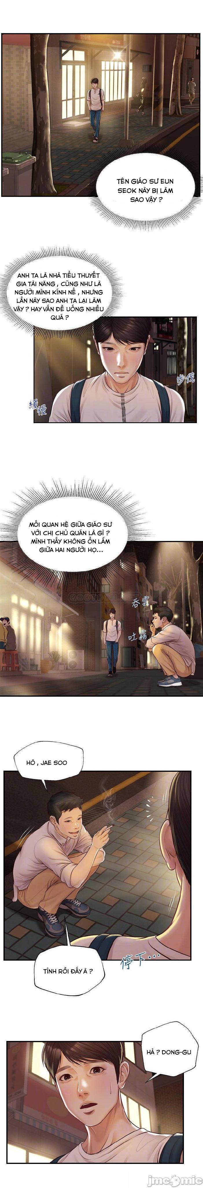 Thanh Niên Trong Sáng chapter 3 - Trang 12